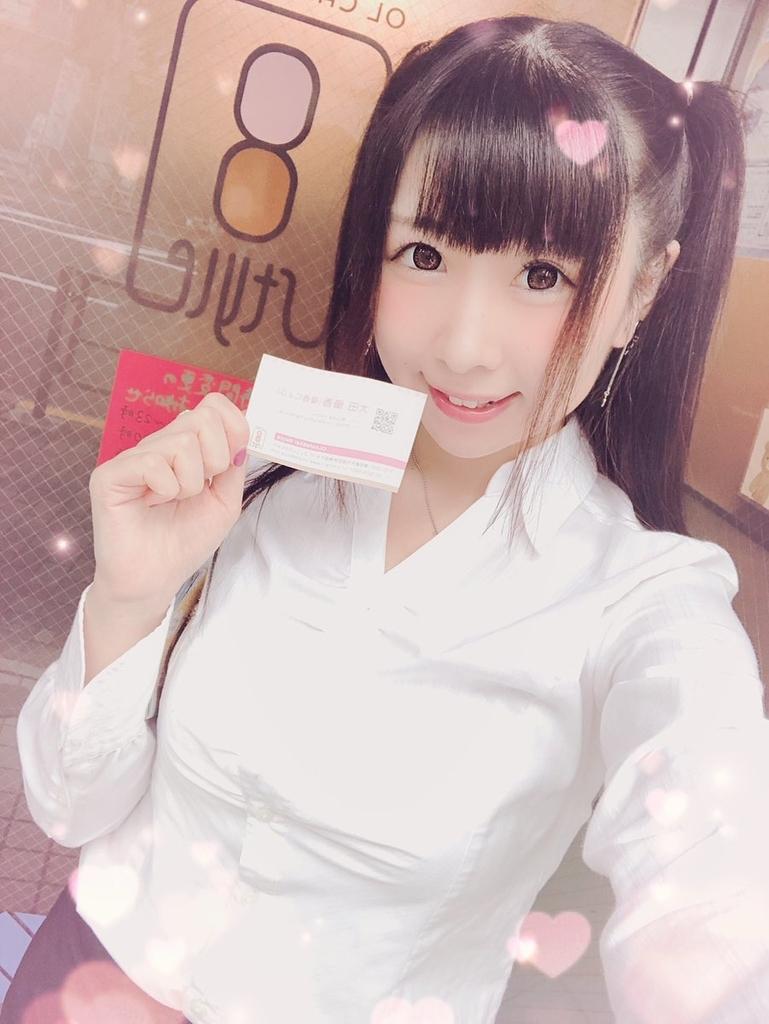f:id:yukanyohu:20181005185244j:plain