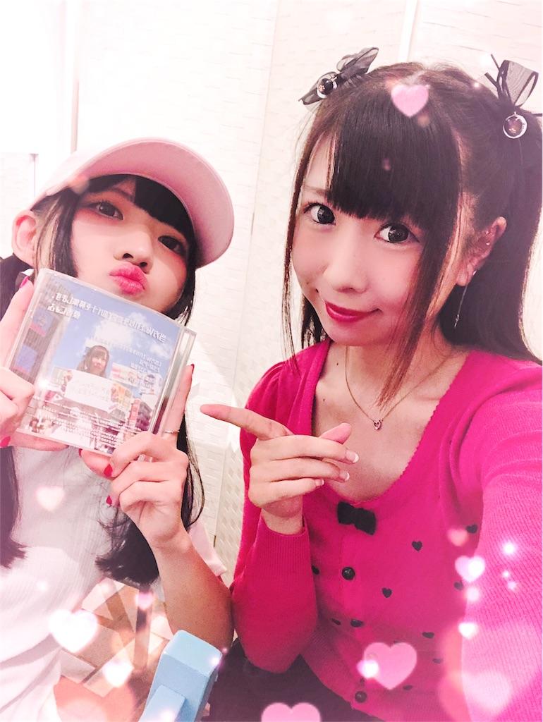 f:id:yukanyohu:20181006221536j:image