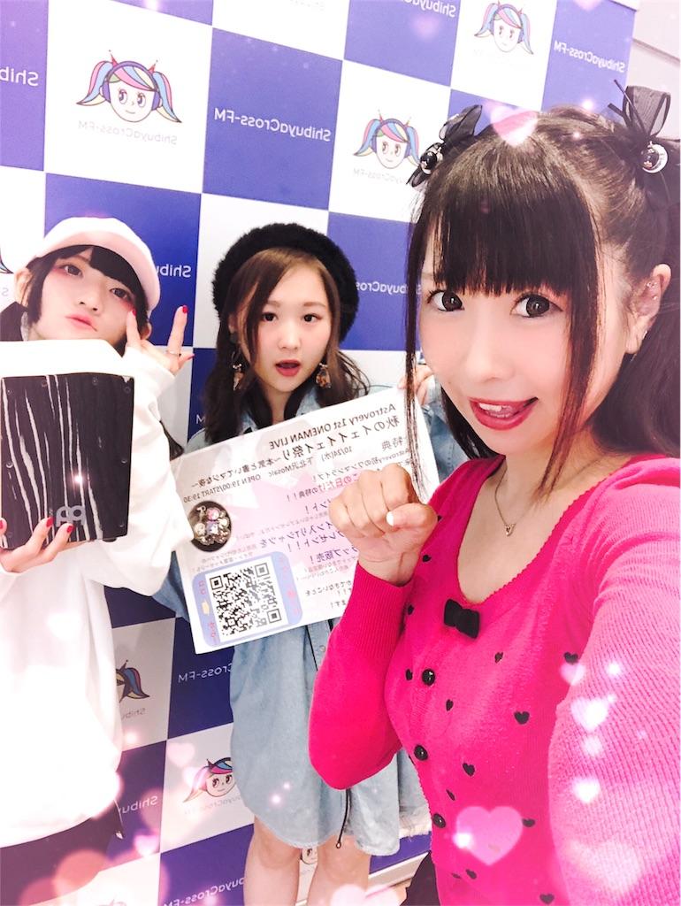 f:id:yukanyohu:20181006224918j:image