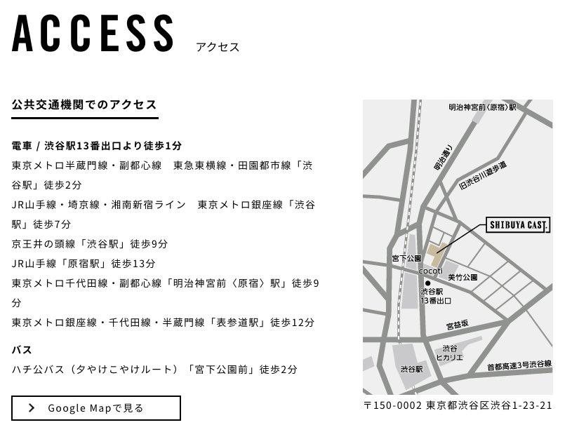 f:id:yukanyohu:20181016223845j:plain
