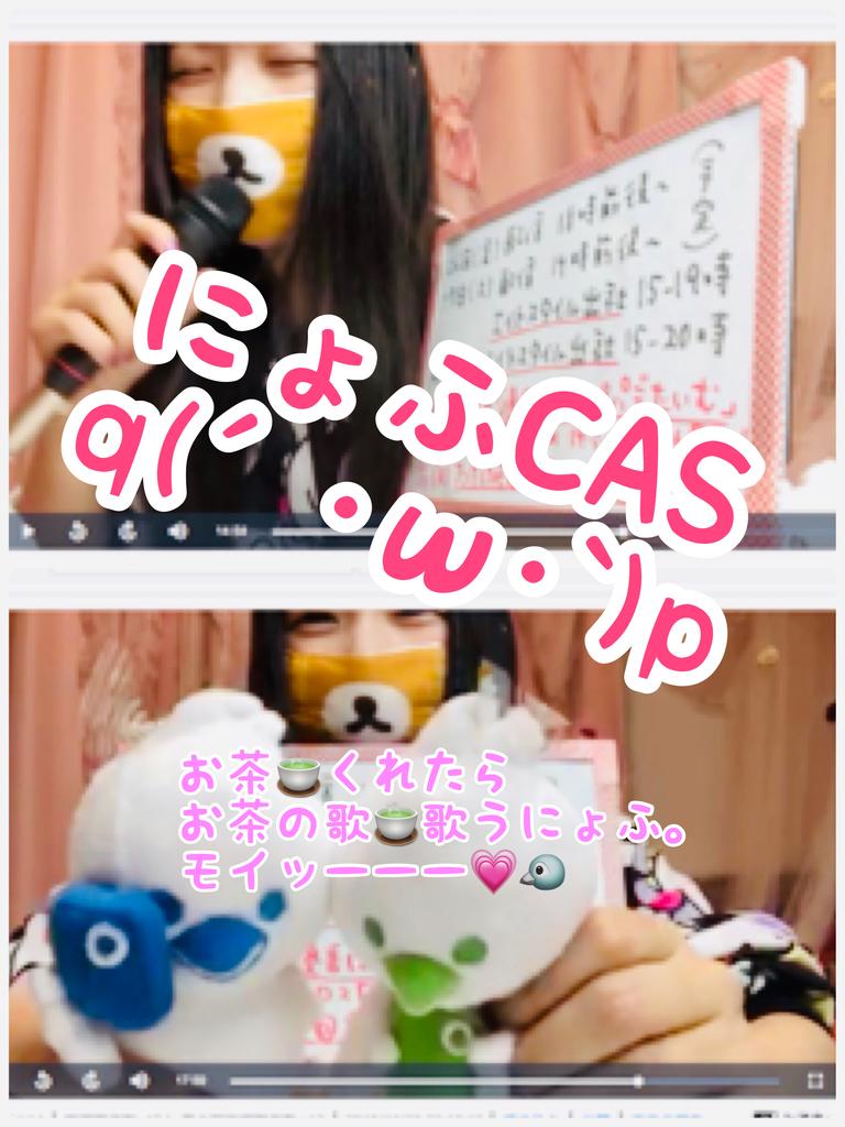 f:id:yukanyohu:20181026051827j:plain