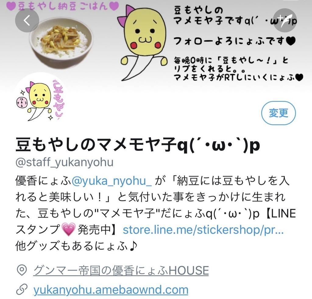 f:id:yukanyohu:20181031233109j:plain