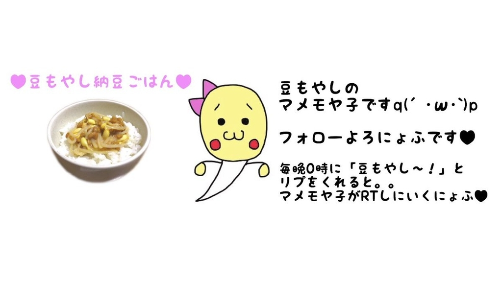 f:id:yukanyohu:20181031233122j:plain