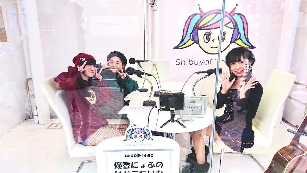 f:id:yukanyohu:20181104220049j:image