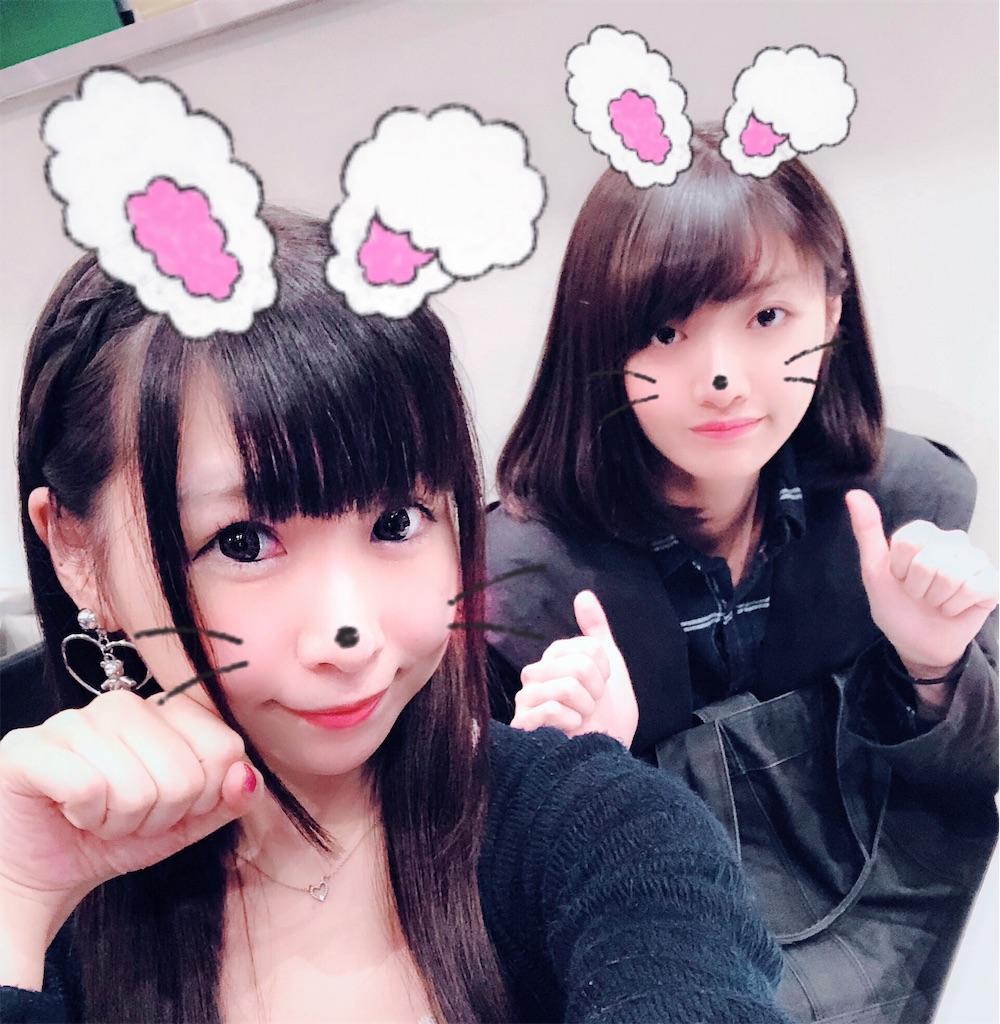 f:id:yukanyohu:20181104221756j:image