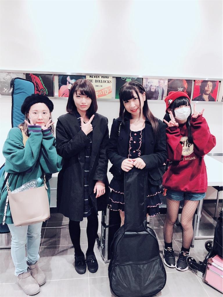 f:id:yukanyohu:20181104222110j:image