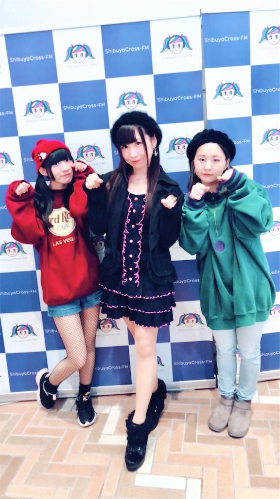 f:id:yukanyohu:20181104222126j:image