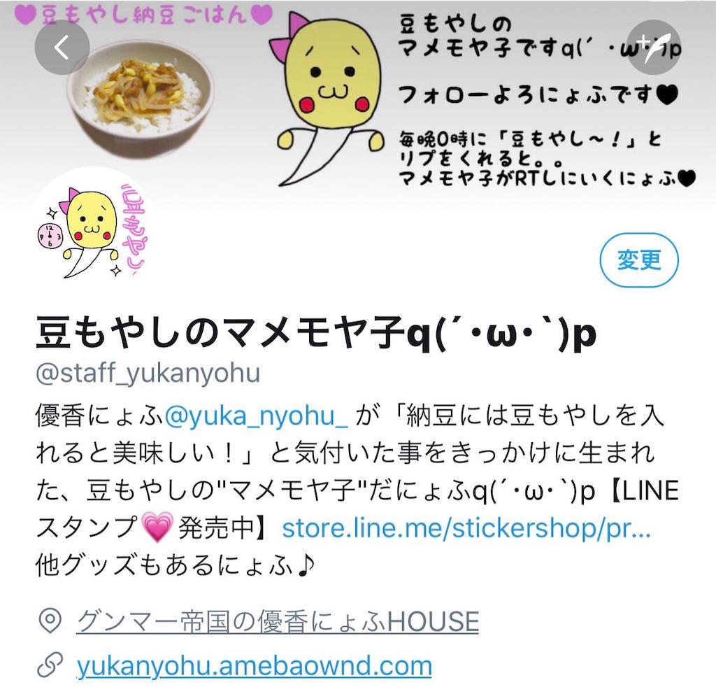 f:id:yukanyohu:20181104223958j:image