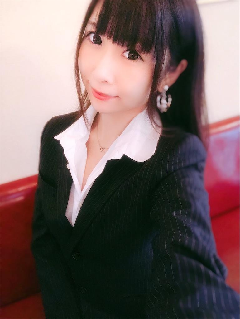 f:id:yukanyohu:20181110104835j:image