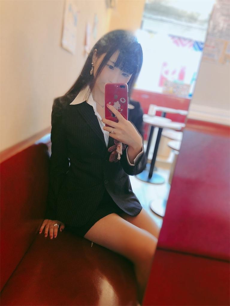 f:id:yukanyohu:20181110104854j:image