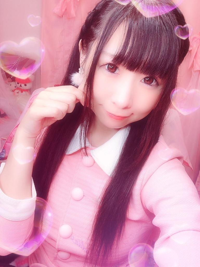 f:id:yukanyohu:20181110191254j:plain