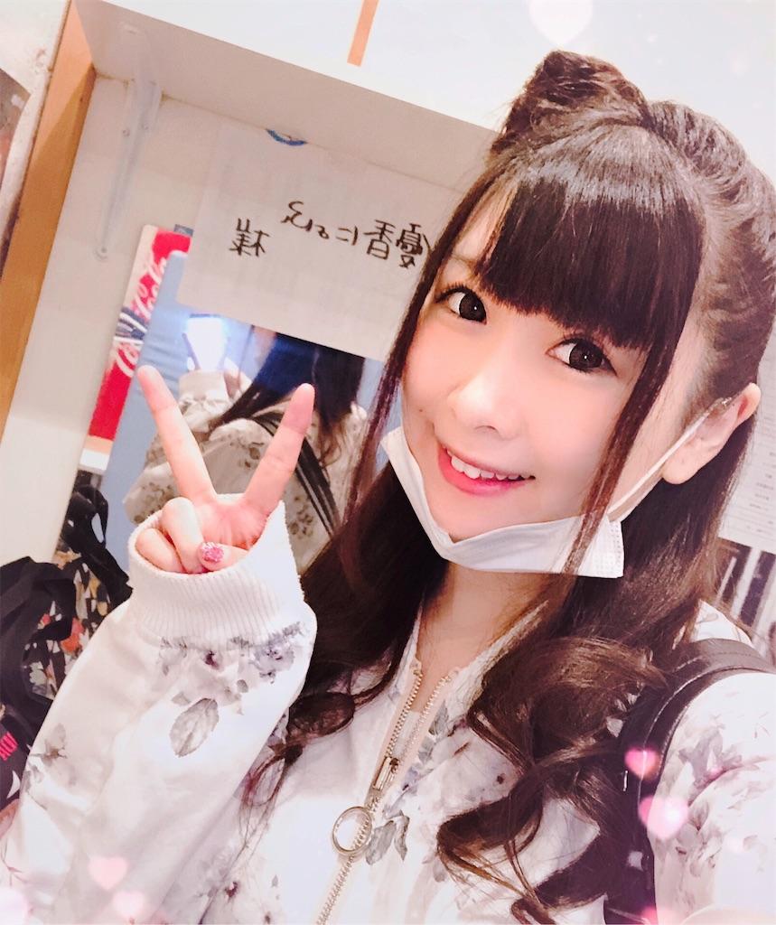 f:id:yukanyohu:20181111234734j:image