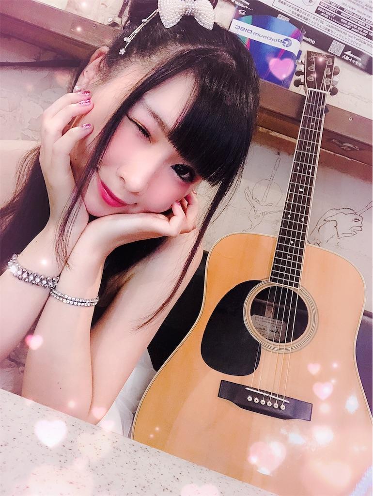 f:id:yukanyohu:20181111234914j:image