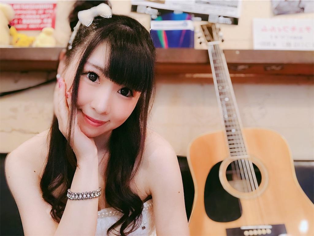 f:id:yukanyohu:20181111234927j:image