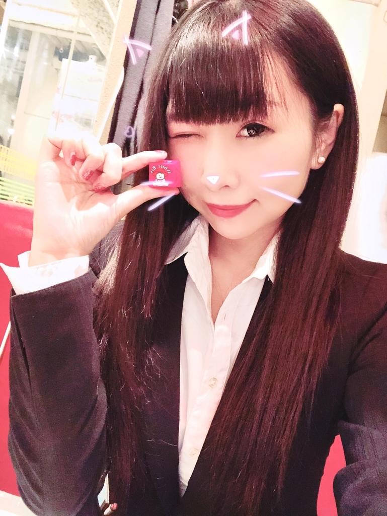 f:id:yukanyohu:20181113235620j:plain