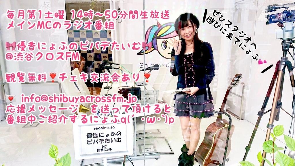 f:id:yukanyohu:20181114022034j:plain
