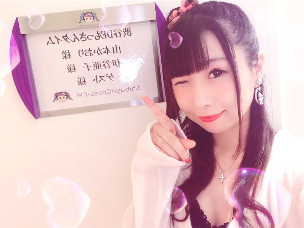 f:id:yukanyohu:20181116210517j:image