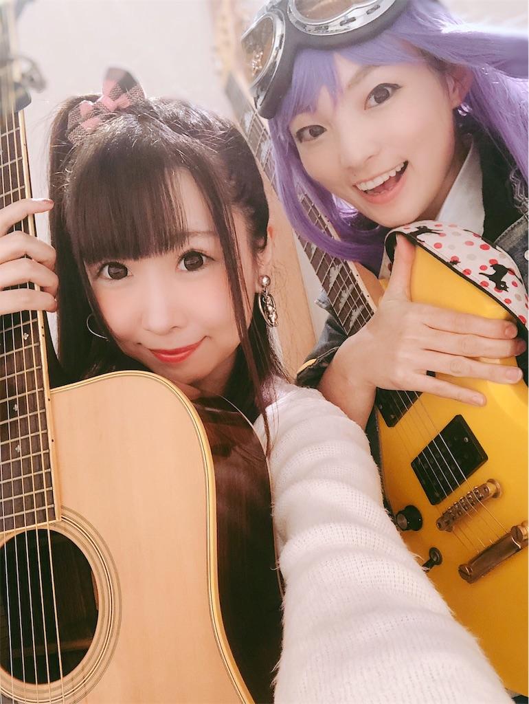 f:id:yukanyohu:20181116210610j:image