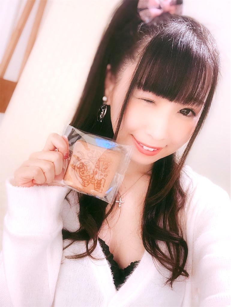 f:id:yukanyohu:20181116210644j:image