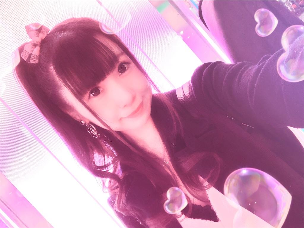 f:id:yukanyohu:20181116213233j:image