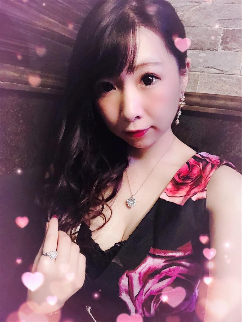 f:id:yukanyohu:20181117211628j:image