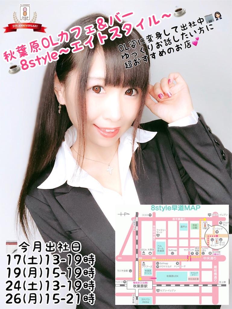 f:id:yukanyohu:20181117211719j:plain