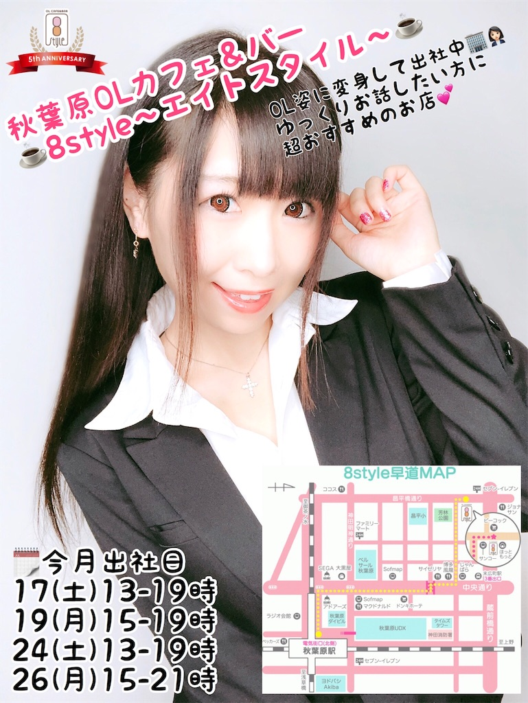 f:id:yukanyohu:20181117211719j:image