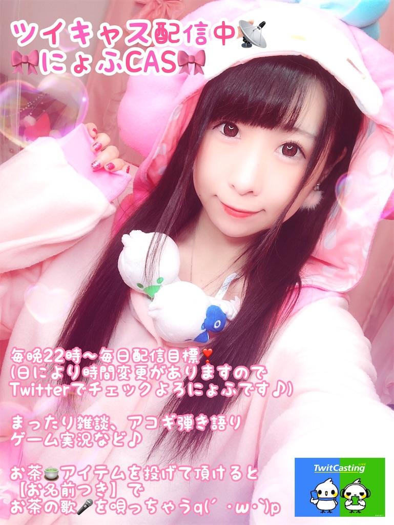 f:id:yukanyohu:20181117211758j:image