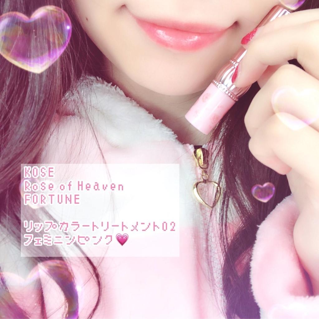 f:id:yukanyohu:20181119032255j:plain