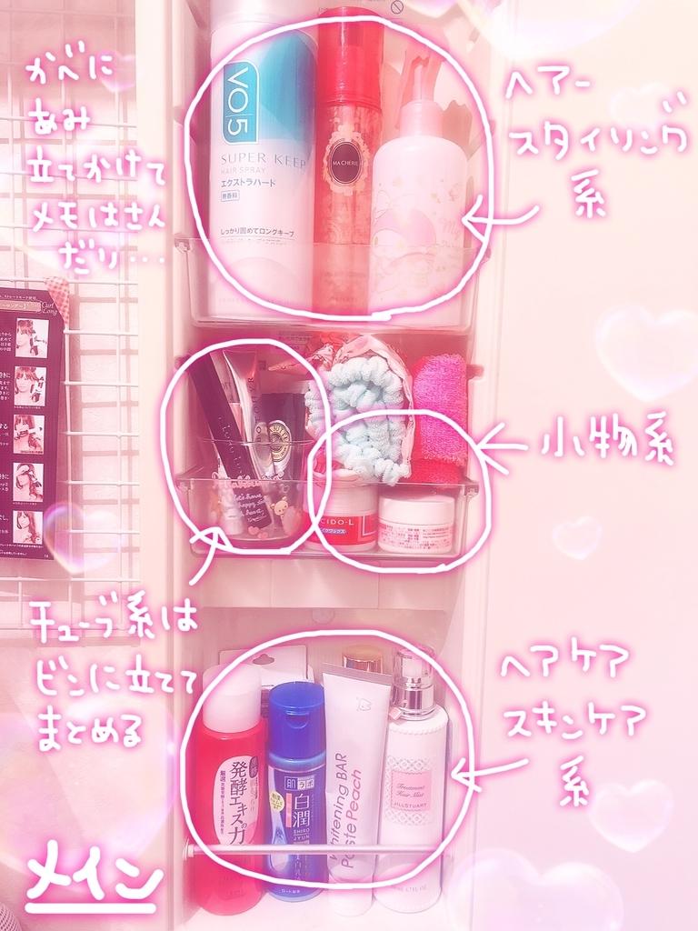 f:id:yukanyohu:20181119033238j:plain