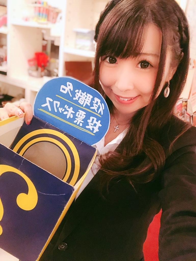 f:id:yukanyohu:20181120210010j:plain