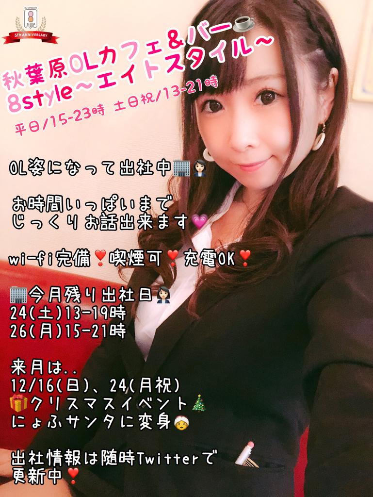 f:id:yukanyohu:20181120210459j:plain