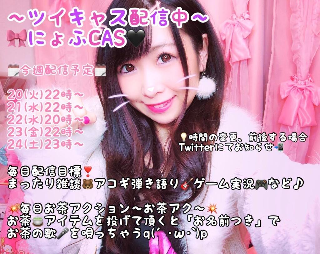 f:id:yukanyohu:20181120211112j:plain