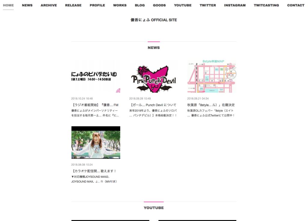 f:id:yukanyohu:20181120234554p:plain