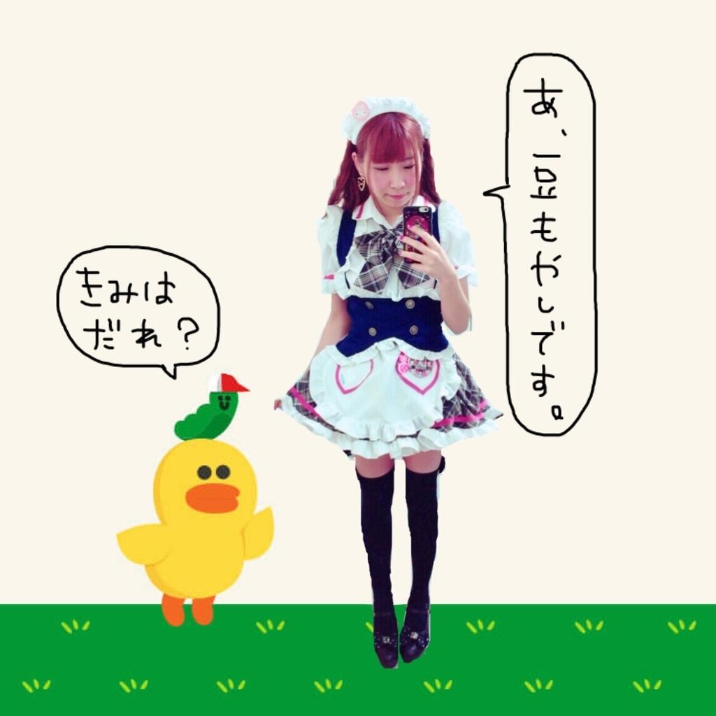 f:id:yukanyohu:20181128213450j:plain