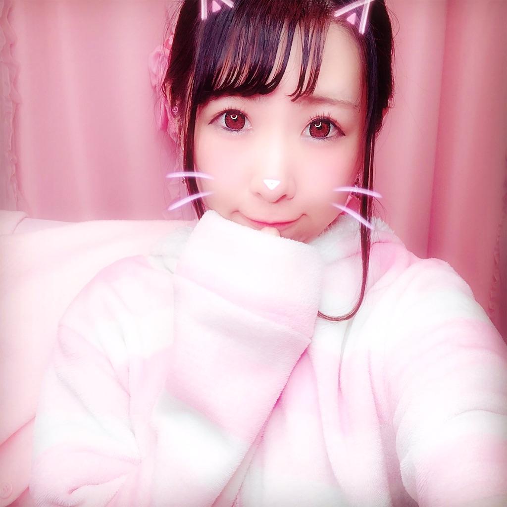 f:id:yukanyohu:20181129080456j:image