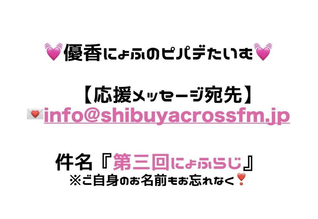 f:id:yukanyohu:20181203081430j:plain