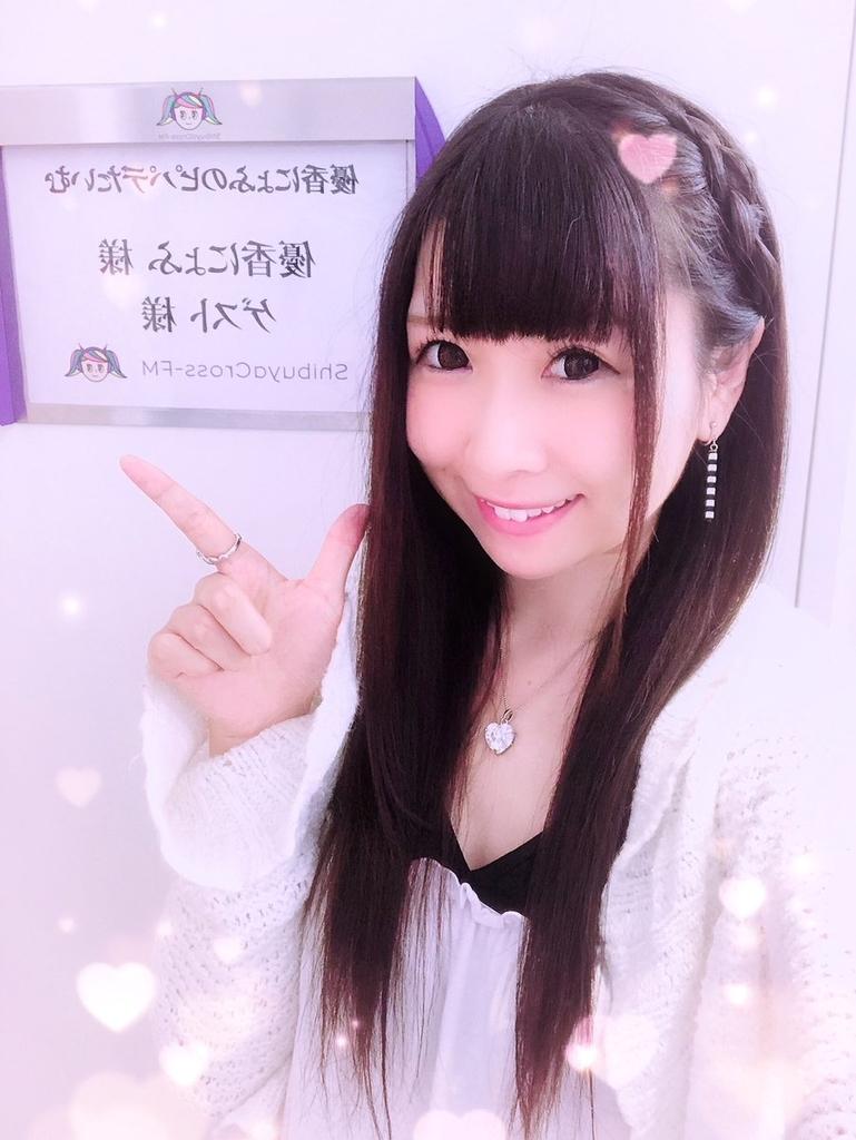 f:id:yukanyohu:20181203090653j:plain