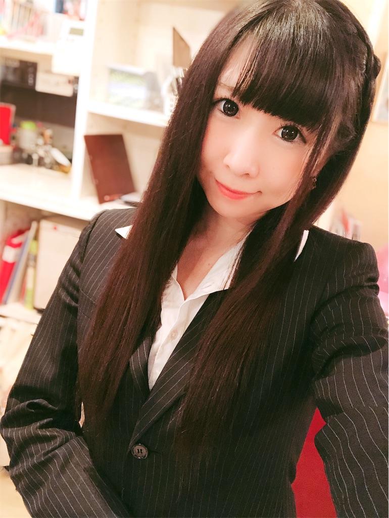 f:id:yukanyohu:20181204002239j:image