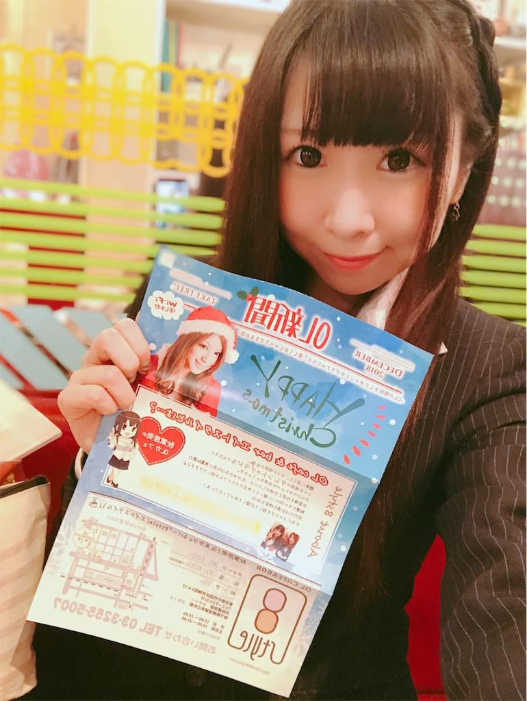 f:id:yukanyohu:20181204002309j:image