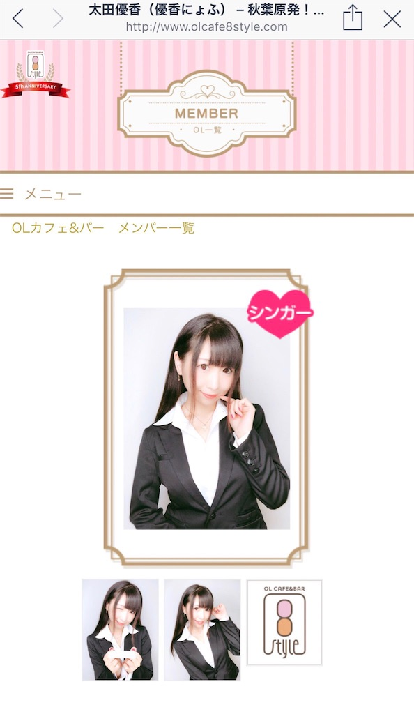 f:id:yukanyohu:20181204004609j:image