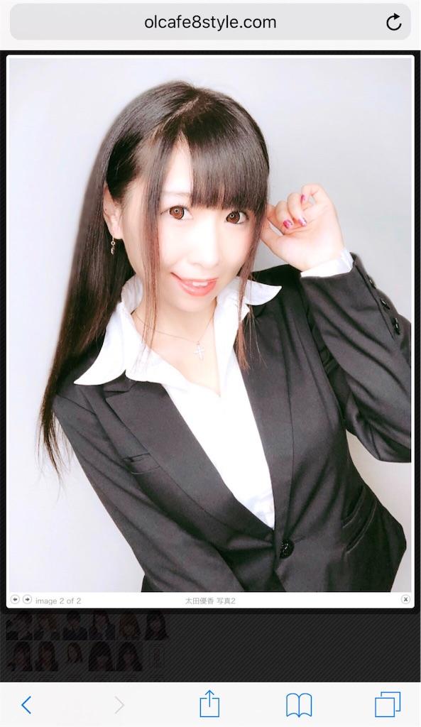 f:id:yukanyohu:20181204004627j:image
