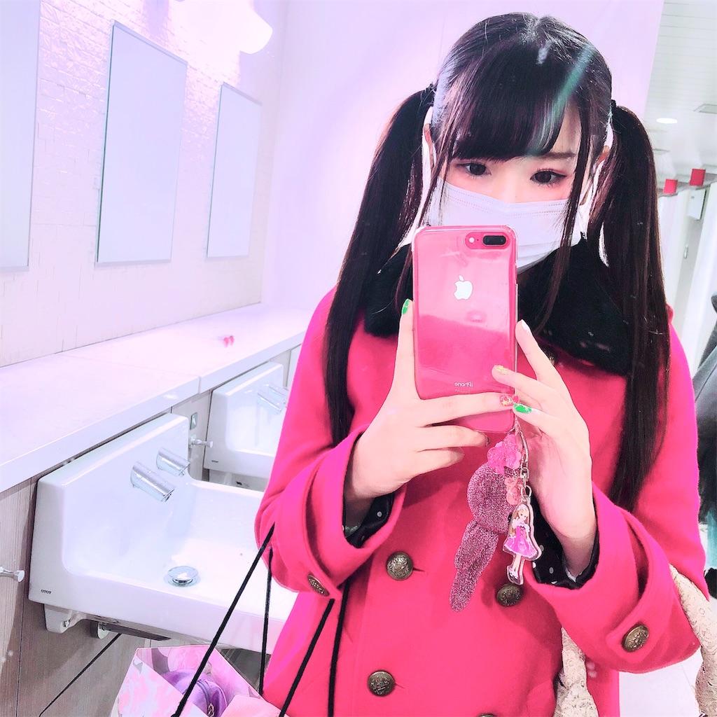 f:id:yukanyohu:20181211210149j:image