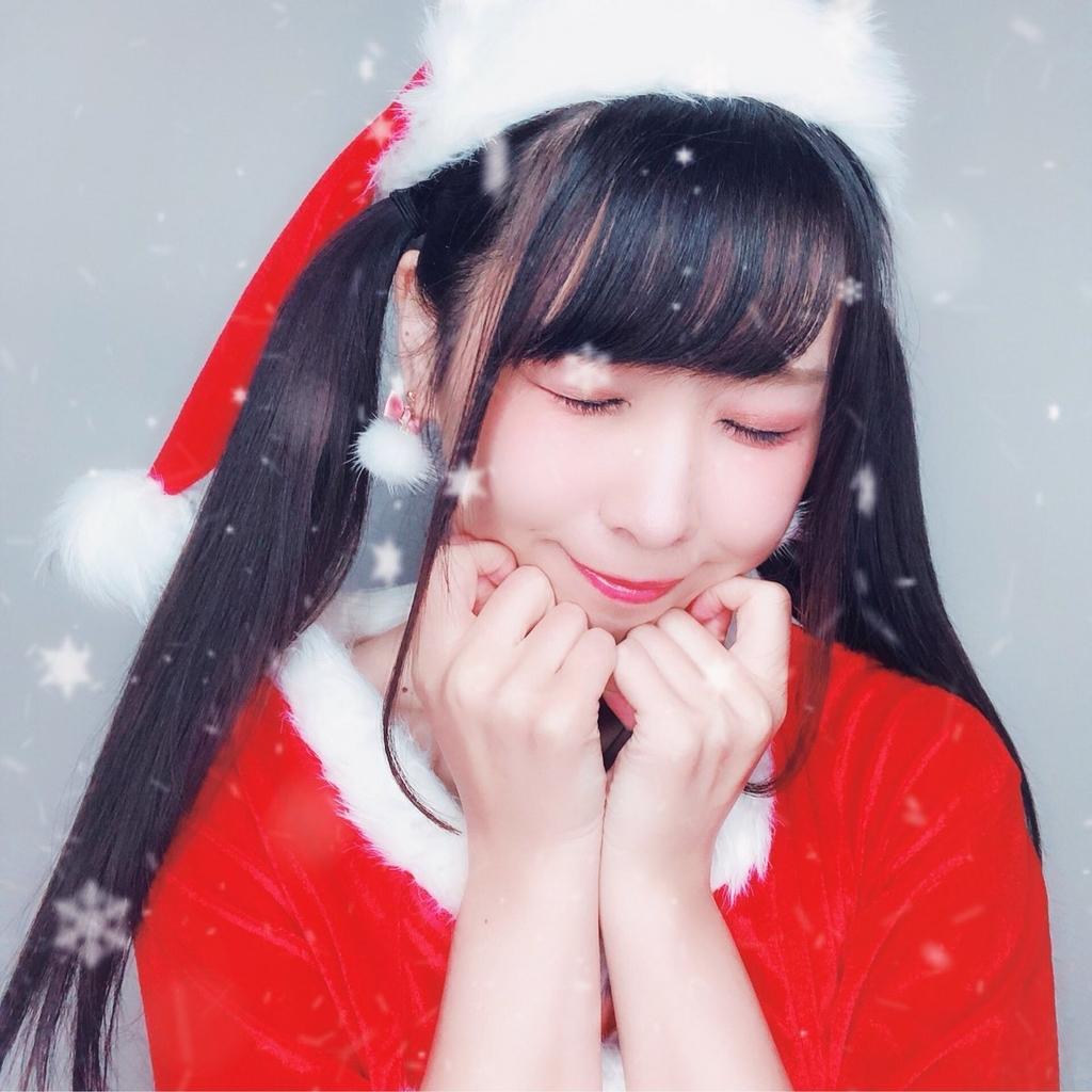 f:id:yukanyohu:20181212074455j:plain