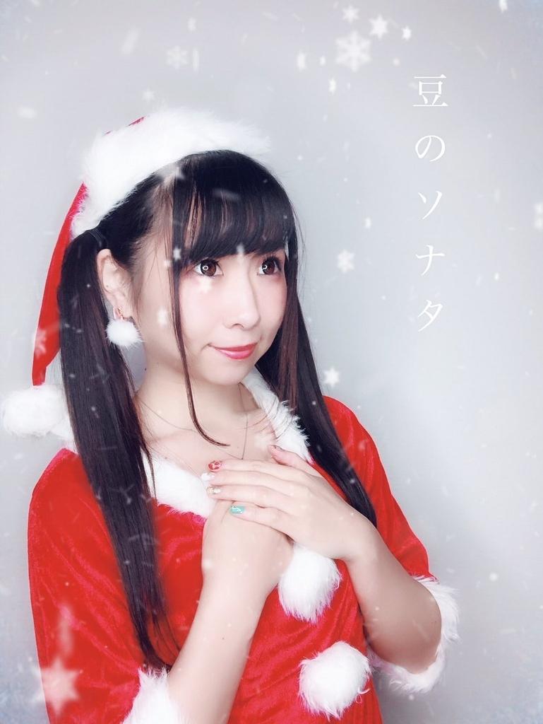 f:id:yukanyohu:20181212074522j:plain