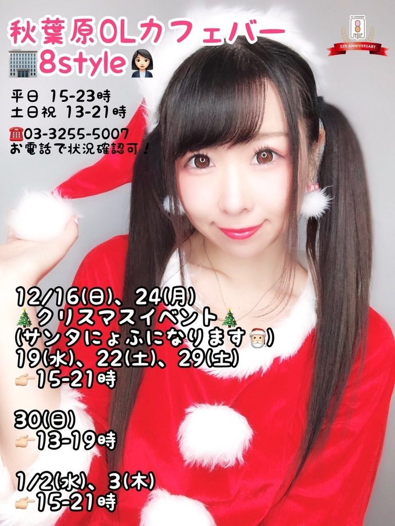f:id:yukanyohu:20181212074648j:plain
