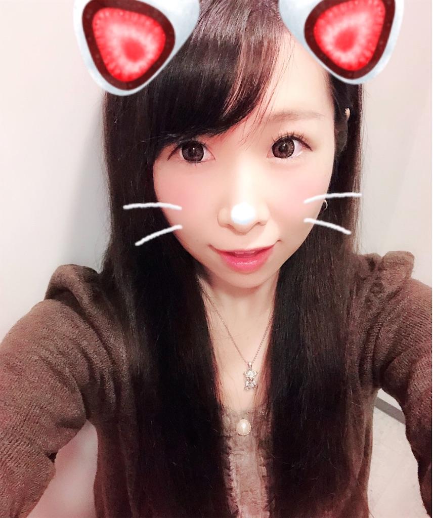 f:id:yukanyohu:20181214060535j:image