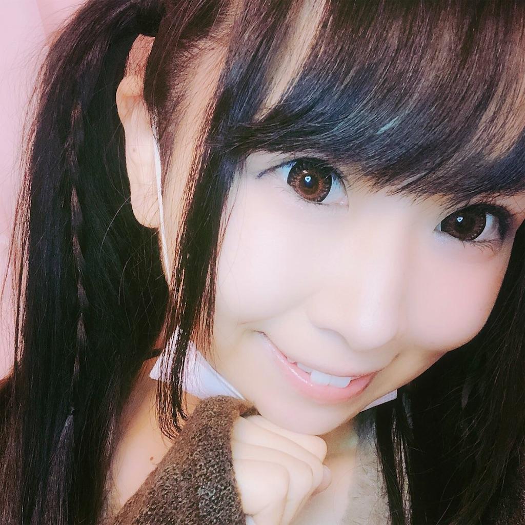 f:id:yukanyohu:20181214061941j:image