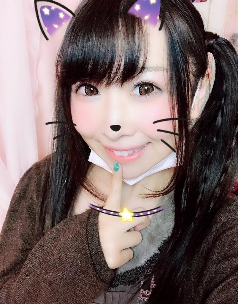 f:id:yukanyohu:20181214062226j:image