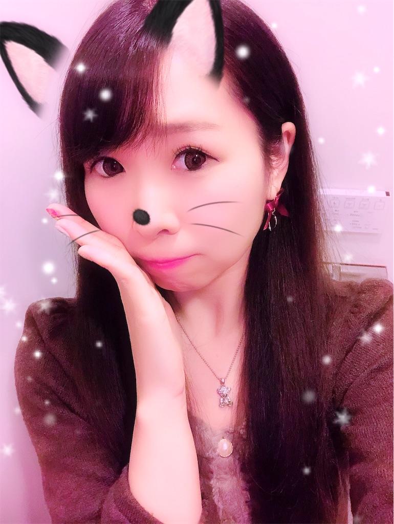 f:id:yukanyohu:20181214062812j:image